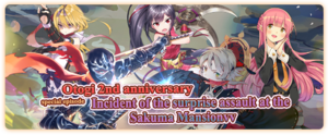 Incident of the Surprise Assault at the Sakuma Mansion Banner