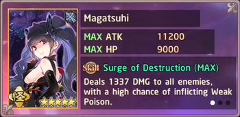 Magatsuhi Exchange Box