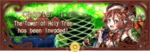 Two Santas Chapter 1 Banner