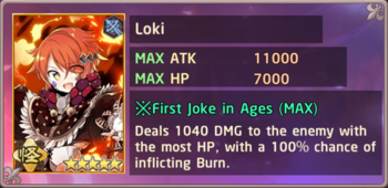 Loki Exchange Box