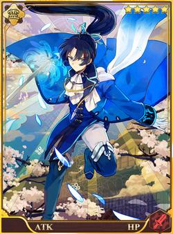 Okita Soji Blue