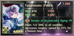 Tamatebako Palace of the Dragon King Exchange Box
