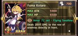Fuma Kotaro Exchange Box