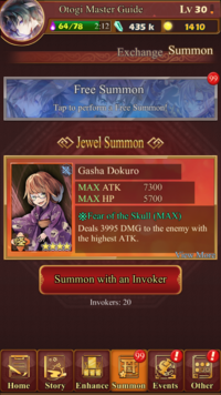 Summon page