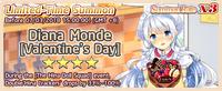 Diana Monde Valentine's Day Summon Banner