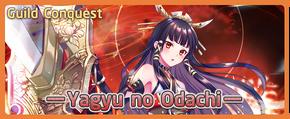 Guild Conquest ーYagyu no Odachiー Banner