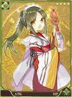 Miki Sake