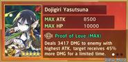 Dojigiri Yasutsuna Serious Summon Preview