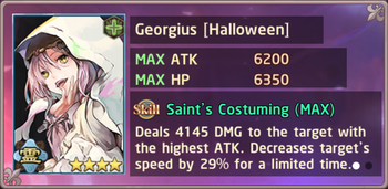 Georgius Halloween Exchange Box