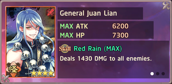 General Juan Lian Exchange Box