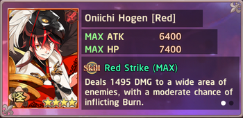 Oniichi Hogen Red Exchange Box