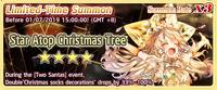 Star Atop Christmas Tree Summon Banner