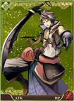 Azure Sword