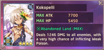 Kokopelli Exchange Box