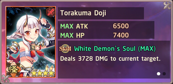 Torakuma Doji Exchange Box