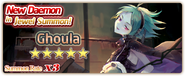 Ghoula Summon Banner