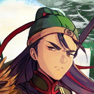 Guan Yu Icon Artwork