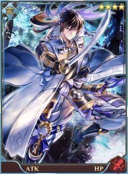 Commander Yashichi
