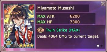 Miyamoto Musashi Exchange Box