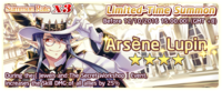 Arsène Lupin Summon Banner