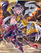 Ibaraki Doji Lunar New Year Artwork