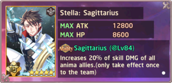 Stella Sagittarius Exchange Box