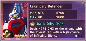 Legendary Defender Dairio Exchange Box