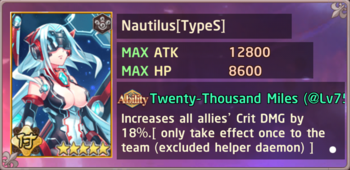 Nautilus TypeS Exchange Box
