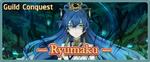 Guild Conquest ーRyumakuー Banner