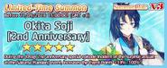 Okita Soji 2nd Anniversary Summon Banner