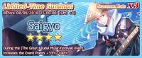 Saigyo Summon Banner