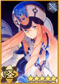 Stella Andromeda Thumb