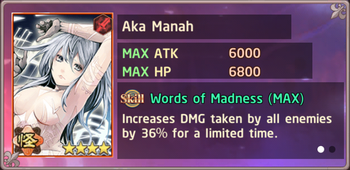 Aka Manah Exchange Box