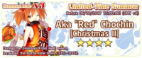 "Aka ""Red"" Chochin Christmas II Summon Banner"