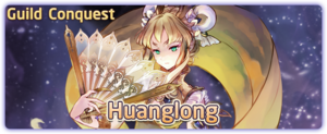 Guild Conquest ーHuanglongー Banner