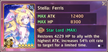 Stella Ferris Exchange Box
