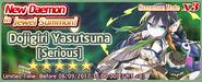 Dojigiri Yasutsuna Serious Summon Banner