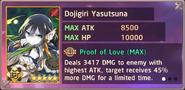 Dojigiri Yasutsuna Serious Exchange Box