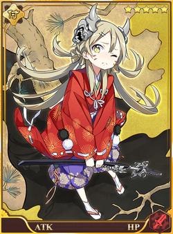 Onimaru Kunitsuna