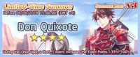 Don Quixote Summon Banner