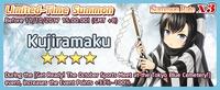 Kujiramaku Summon Banner