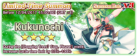 Kukunochi Summon Banner