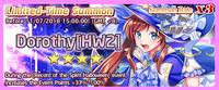 Dorothy HW2 Summon Banner