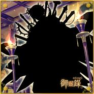 Yamata-no-Orochi Preview