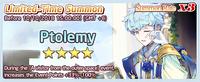 Ptolemy Summon Banner