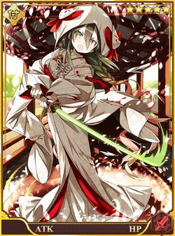 Dojigiri Yasutsuna Bride