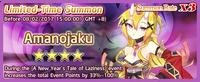 Amanojaku Summon Banner