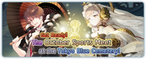 Get Ready! The October Sports Meet at the Tokyo Blue Cemetery! Banner