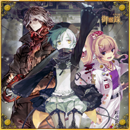 Guillotine Restless Ghost Serious Chainsaw Square