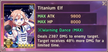Titanium Elf Exchange Box